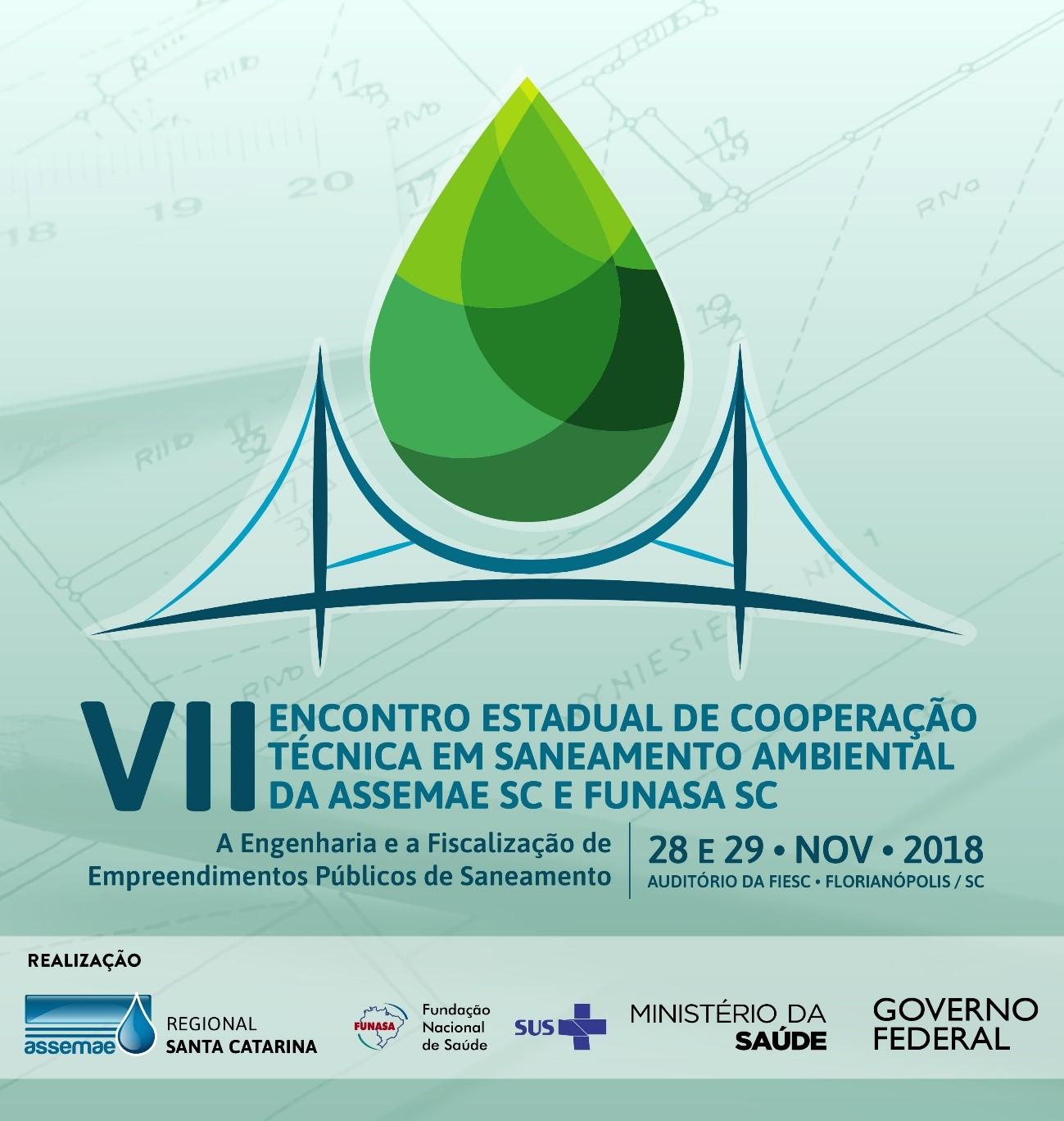 Estão abertas as inscrições do VII Encontro Estadual de Cooperação Técnica Funasa