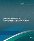 IV_caderno_pesquisa2013.indd