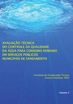 eng_avaliTecAgua21