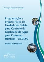 Manual UCCQA