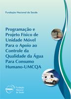Manual UMCQA